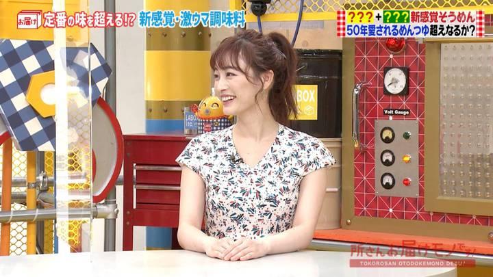 2020年08月09日新井恵理那の画像22枚目