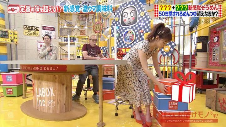 2020年08月09日新井恵理那の画像24枚目