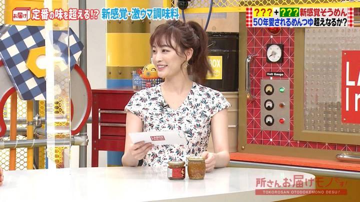 2020年08月09日新井恵理那の画像25枚目