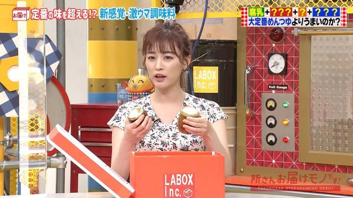 2020年08月09日新井恵理那の画像26枚目