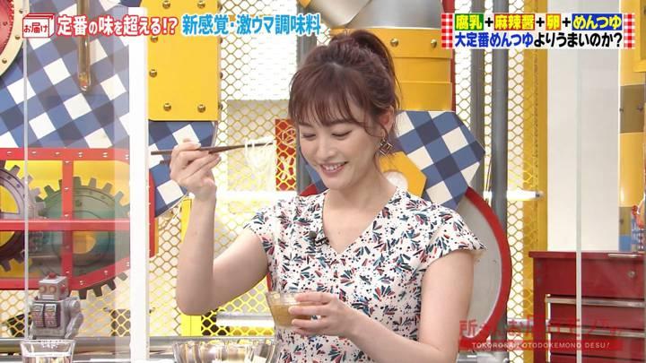 2020年08月09日新井恵理那の画像28枚目