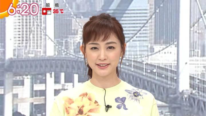 2020年08月10日新井恵理那の画像05枚目