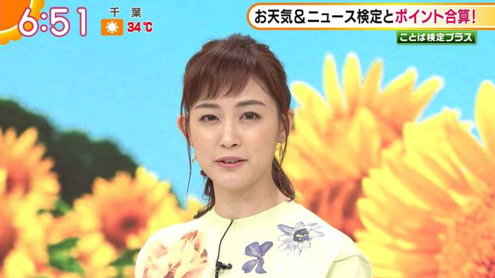 2020年08月10日新井恵理那の画像06枚目