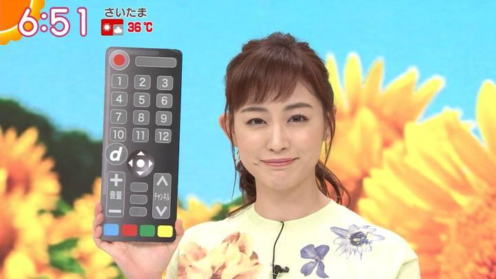 2020年08月10日新井恵理那の画像08枚目