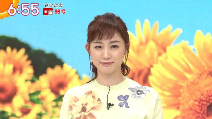 2020年08月10日新井恵理那の画像09枚目