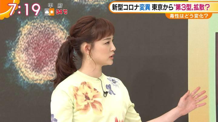 2020年08月10日新井恵理那の画像12枚目