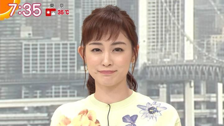 2020年08月10日新井恵理那の画像17枚目