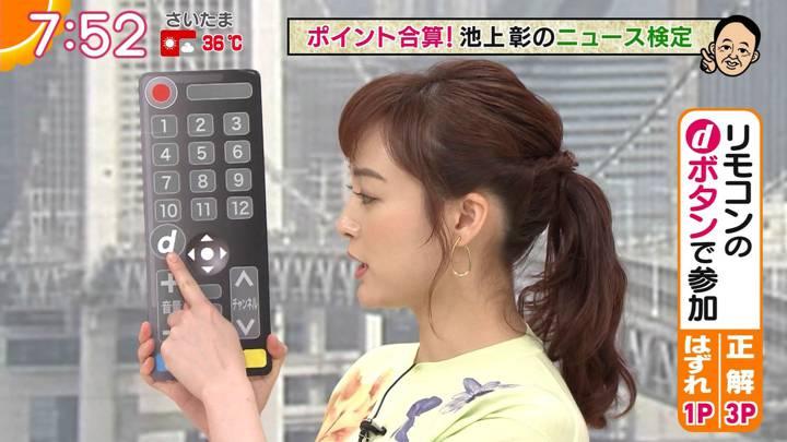 2020年08月10日新井恵理那の画像21枚目
