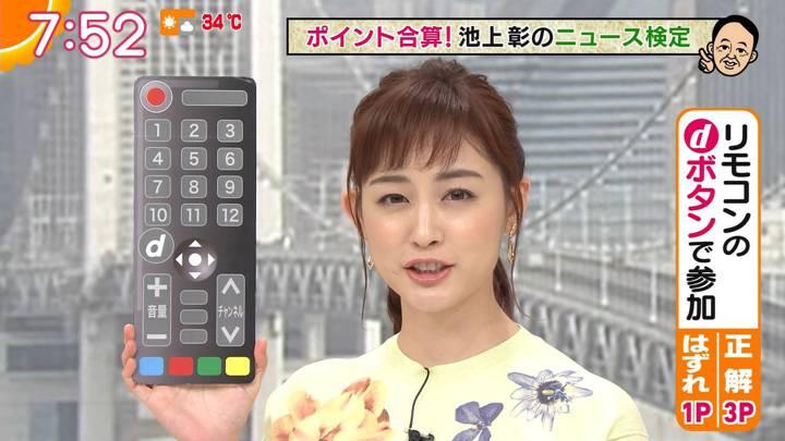 2020年08月10日新井恵理那の画像22枚目