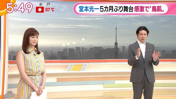 2020年08月11日新井恵理那の画像03枚目