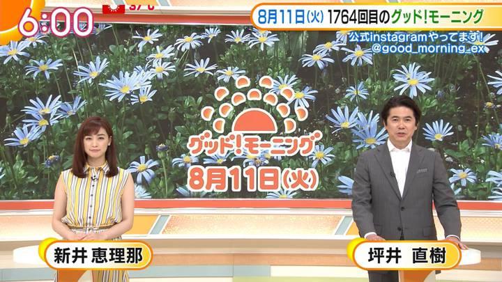 2020年08月11日新井恵理那の画像04枚目