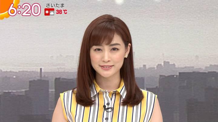 2020年08月11日新井恵理那の画像06枚目
