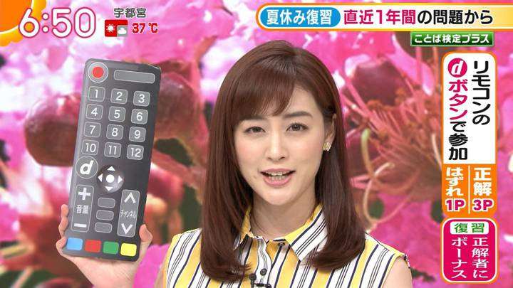 2020年08月11日新井恵理那の画像08枚目