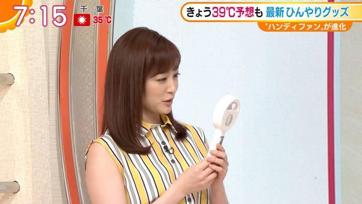 2020年08月11日新井恵理那の画像15枚目
