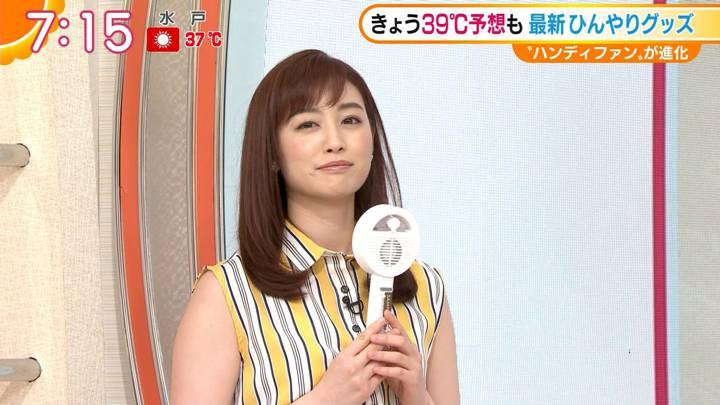 2020年08月11日新井恵理那の画像16枚目