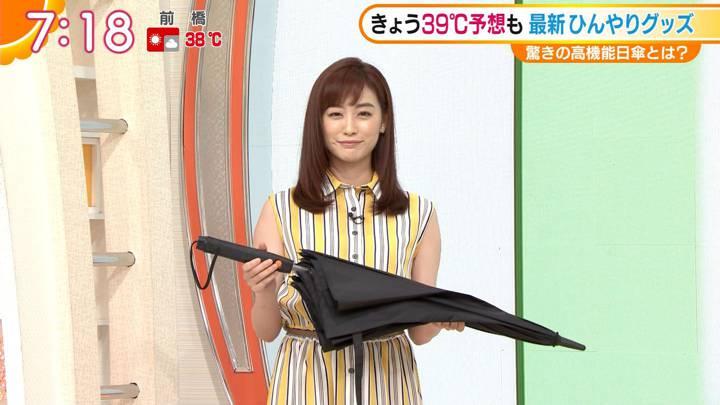 2020年08月11日新井恵理那の画像18枚目