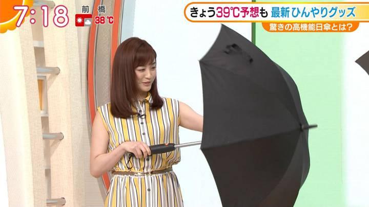 2020年08月11日新井恵理那の画像19枚目