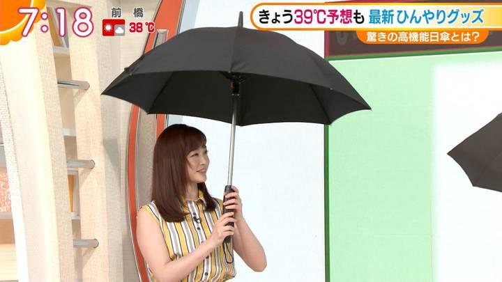 2020年08月11日新井恵理那の画像20枚目