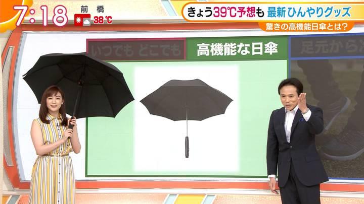 2020年08月11日新井恵理那の画像21枚目