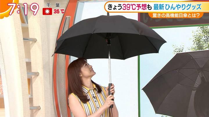 2020年08月11日新井恵理那の画像22枚目