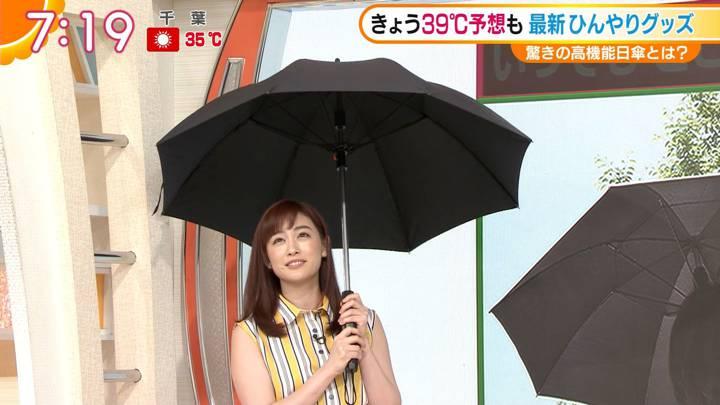 2020年08月11日新井恵理那の画像23枚目