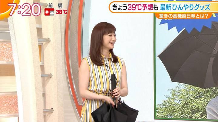 2020年08月11日新井恵理那の画像24枚目
