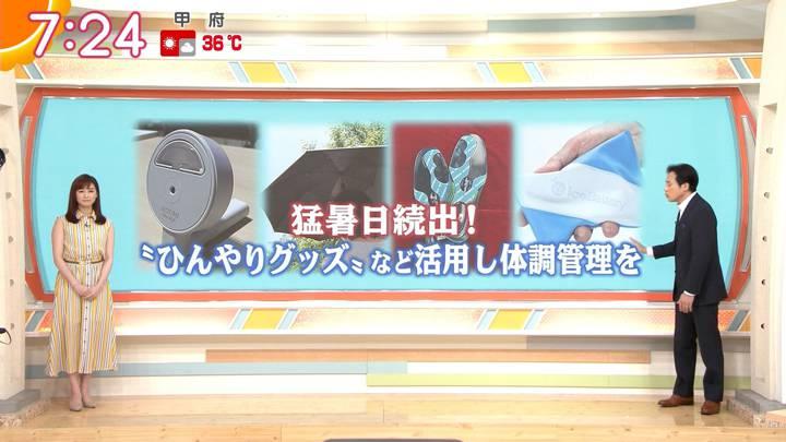 2020年08月11日新井恵理那の画像26枚目