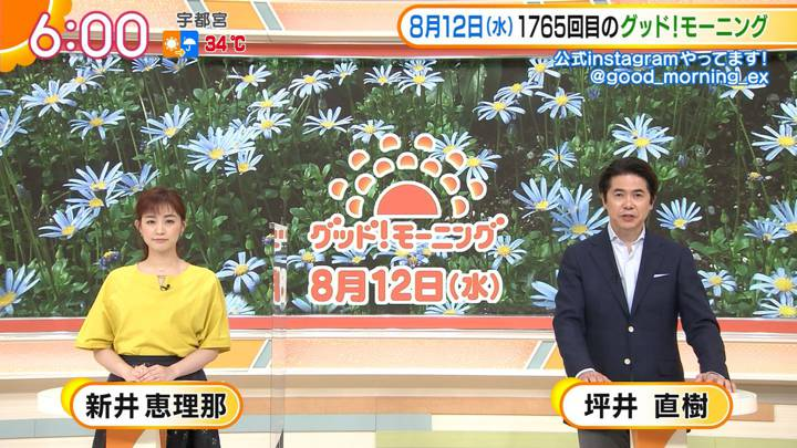 2020年08月12日新井恵理那の画像05枚目