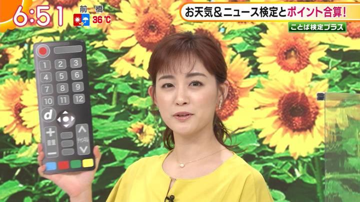 2020年08月12日新井恵理那の画像08枚目