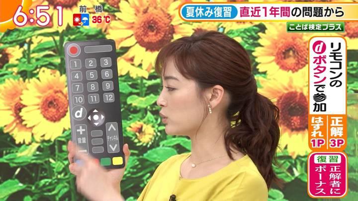 2020年08月12日新井恵理那の画像09枚目
