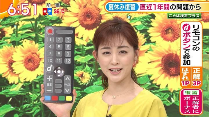 2020年08月12日新井恵理那の画像10枚目