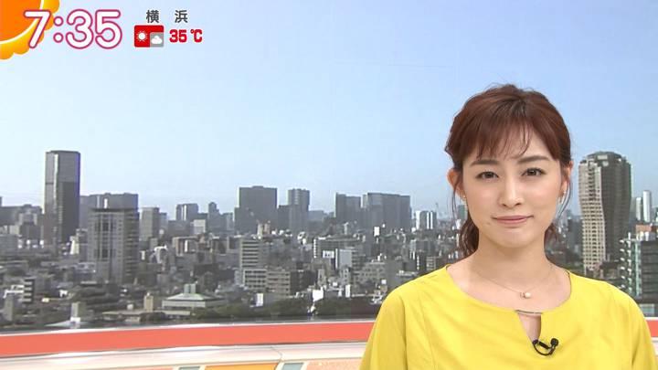 2020年08月12日新井恵理那の画像17枚目
