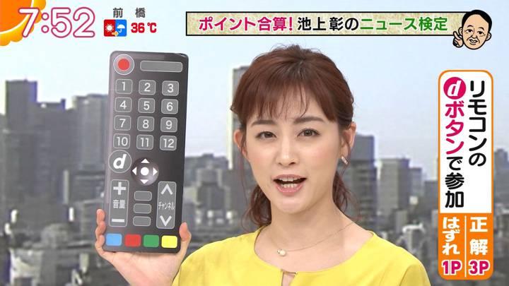 2020年08月12日新井恵理那の画像20枚目