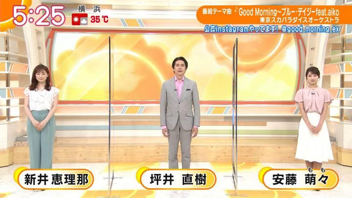 2020年08月14日新井恵理那の画像01枚目