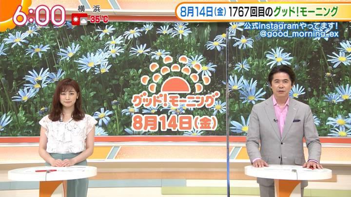 2020年08月14日新井恵理那の画像04枚目