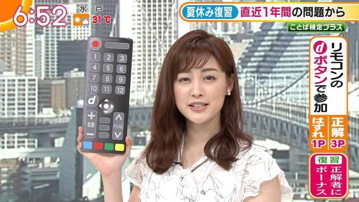 2020年08月14日新井恵理那の画像08枚目