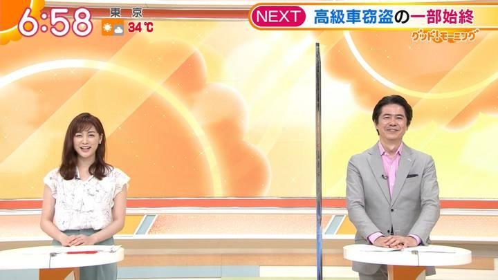 2020年08月14日新井恵理那の画像12枚目