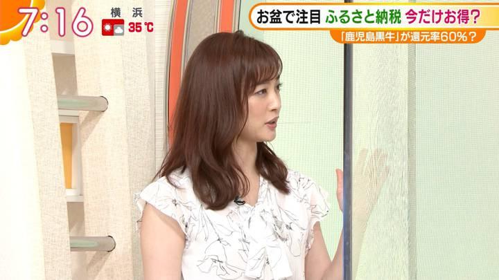 2020年08月14日新井恵理那の画像13枚目