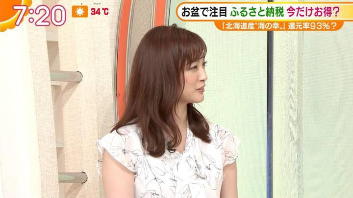 2020年08月14日新井恵理那の画像14枚目