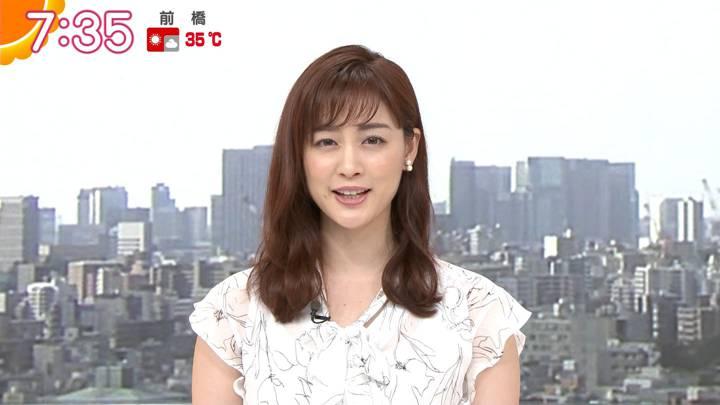 2020年08月14日新井恵理那の画像17枚目