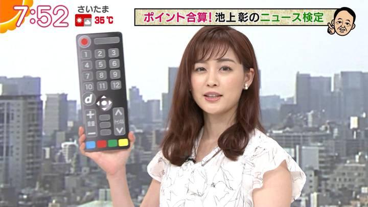 2020年08月14日新井恵理那の画像20枚目