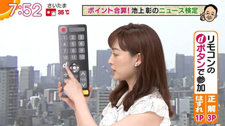 2020年08月14日新井恵理那の画像21枚目
