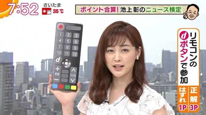 2020年08月14日新井恵理那の画像22枚目