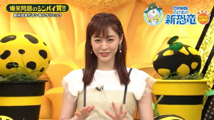 2020年08月14日新井恵理那の画像25枚目