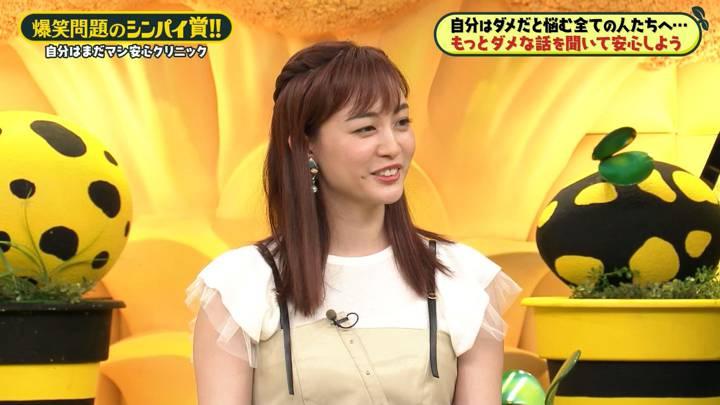 2020年08月14日新井恵理那の画像27枚目