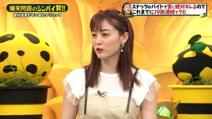 2020年08月14日新井恵理那の画像29枚目