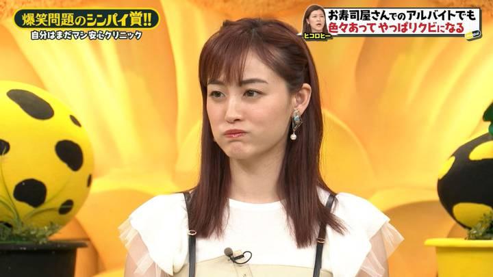 2020年08月14日新井恵理那の画像30枚目