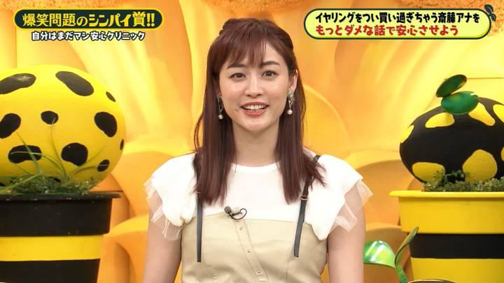 2020年08月14日新井恵理那の画像31枚目