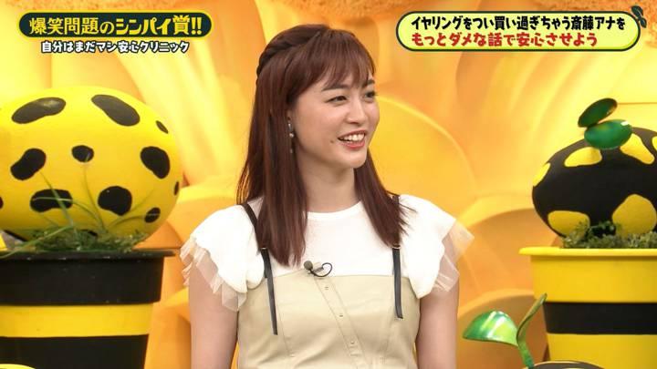 2020年08月14日新井恵理那の画像32枚目
