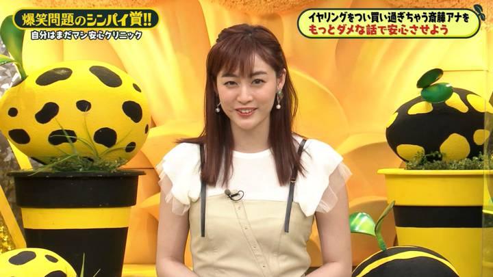 2020年08月14日新井恵理那の画像34枚目